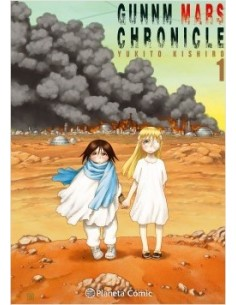 GUNNM MARS CHRONICLE 1