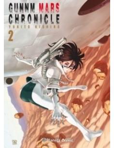 GUNNM MARS CHRONICLE 2